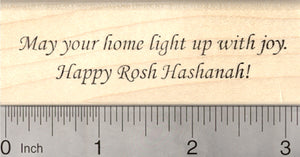 Rosh Hashanah Saying Rubber Stamp, Jewish New Year, Yom Teruah