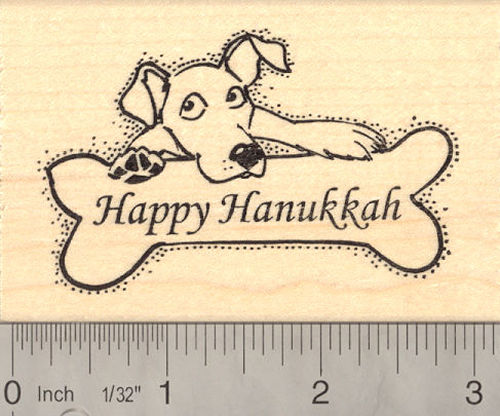 Happy Hanukkah Dog Rubber Stamp