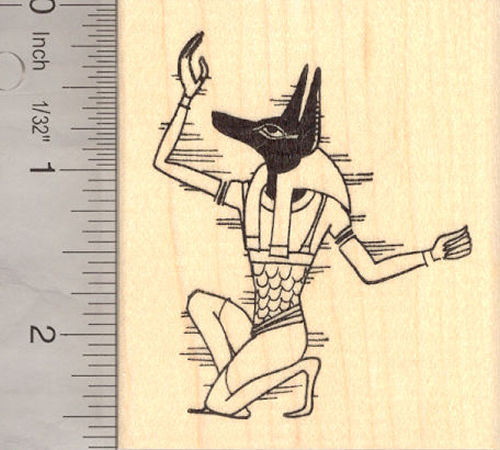 Anubis, Jackal headed Egyptian God Rubber Stamp