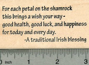 Irish Blessing Rubber Stamp, St. Patrick's Day Series
