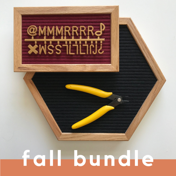 Fall Bundle