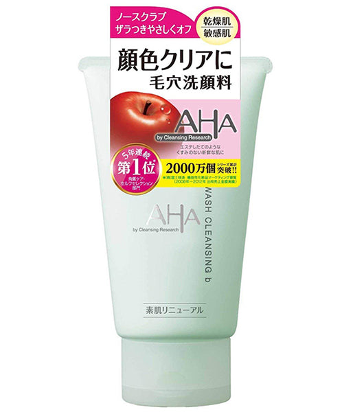 aha for sensitive skin
