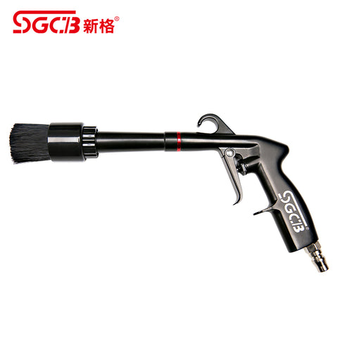 SGCB Air Dust Gun(with Brush)