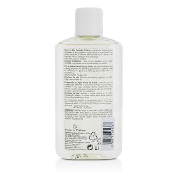 AVENE Oil-Free Gel Cleanser (For Normal to Combination Skin) Size: 200ml/6.76oz