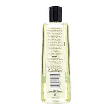 Neutrogena, Body Oil, Fragrance Free, 8.5fl.oz/250ml