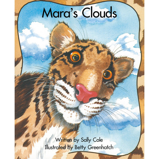 Mara's Clouds