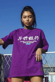 t shirt chinois violet femme