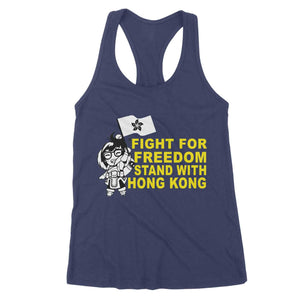 Mei Fight For Freedom Stand With Hong Kong Women's Tank