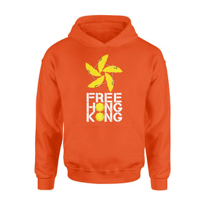 Umbrella Yellow Free Hong Kong Hoodie
