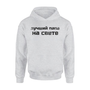 Best Dad Ever In Russian Hoodie