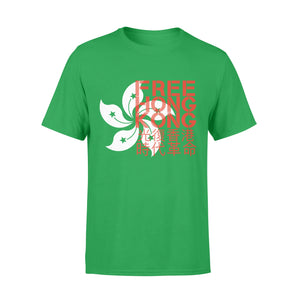 Hong Kong flag 光復香港 - 時代革命 Free Hong Kong T-shirt