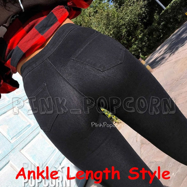 Woman Shaping Hip Jeans Edition High Stretchy High Waist Shaping Sexy Peach Hip Pants Tight Trouser