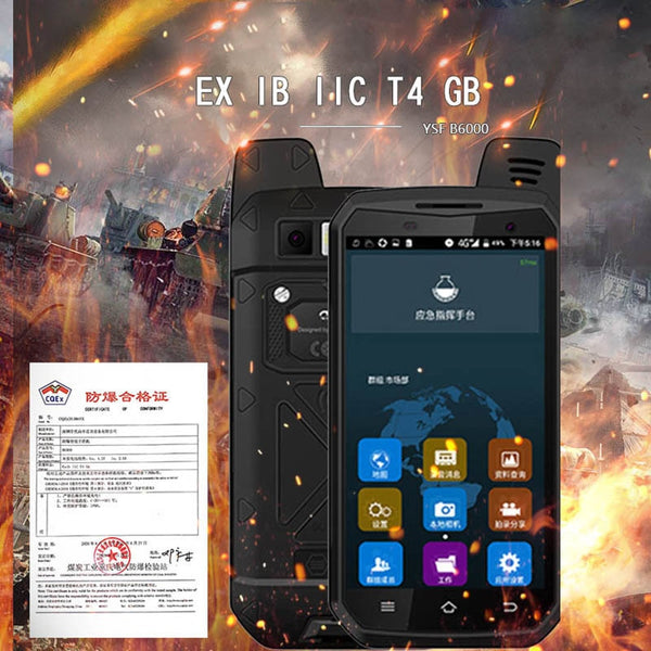 i&YSF B6000 Military Defense Mobile Phone IP68 Petrochemical Special Security Explosion-proof Mobile Phone 4G Full Networ