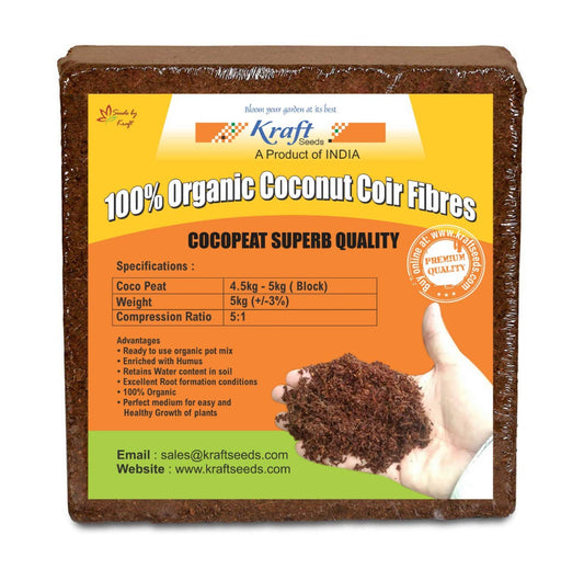 Cocopeat Block - Expands Up to 300 litres of Coco Peat Powder – (Set of 4pc) | Weight 18kg to 20kg