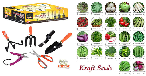 6 in 1 Garden Tool Kit with Vegetable Seeds Indian Exotic, Heirloom (Pack of 22) Combo