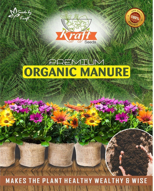 ORGANIC MANURE (NEEM BASE) (500 grams)