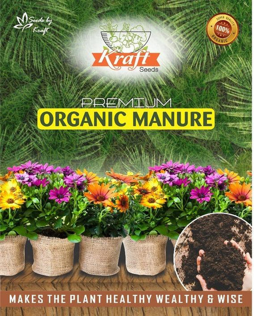 Organic Manure Enhanced Richer for Healthy Plants (Multicolour) 1 kg ( pack of 3)