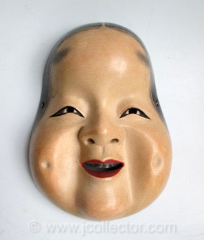 Japanese Wood Noh Theater Mask, Okame