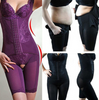 Flexible Bodysuit Shaper & Tommy Control - SexyCurvesNow