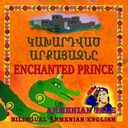 Enchanted Prince, Armenian Tale, Bilingual In Armenian And English: Dual Language, Illustrated Adaptation Of Ghazaros Aghayan'S Otsamanuk And Arevahat
