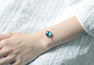 The Aurora Forest Bracelet