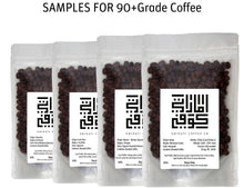 Load image into Gallery viewer, SAMPLES FOR 90+ GRADE COFFEE - Emirati Coffee Co