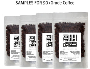 SAMPLES FOR 90+ GRADE COFFEE - Emirati Coffee Co