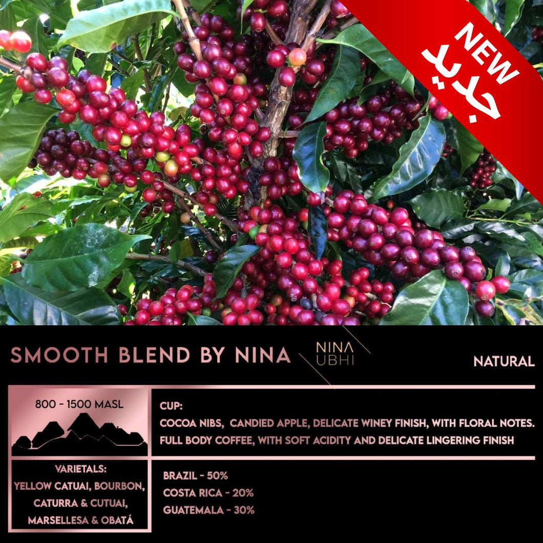 SMOOTH BLEND BY NINA - Emirati Coffee Co