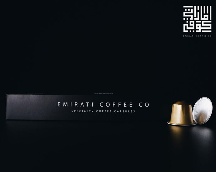 Colombia Santa Barbara Estate - Emirati Coffee Co