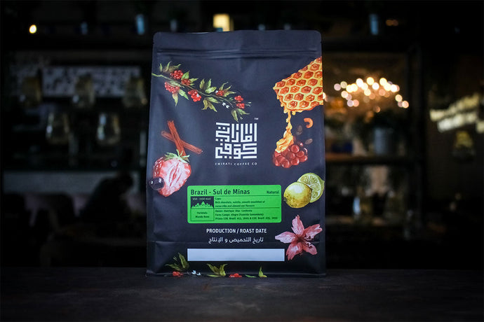 87+ Coffee - Emirati Coffee Co