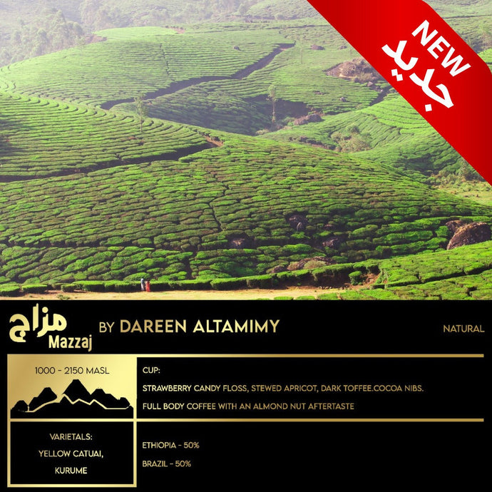 Mazzaj by Dareen AlTamimy - Emirati Coffee Co
