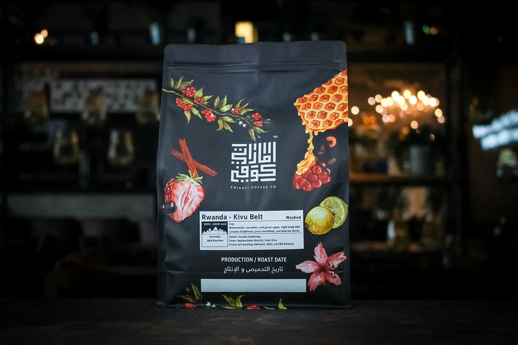 90+ Coffee - Emirati Coffee Co