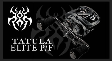 Daiwa Tatula Elite Pitch/Flip Casting Reel