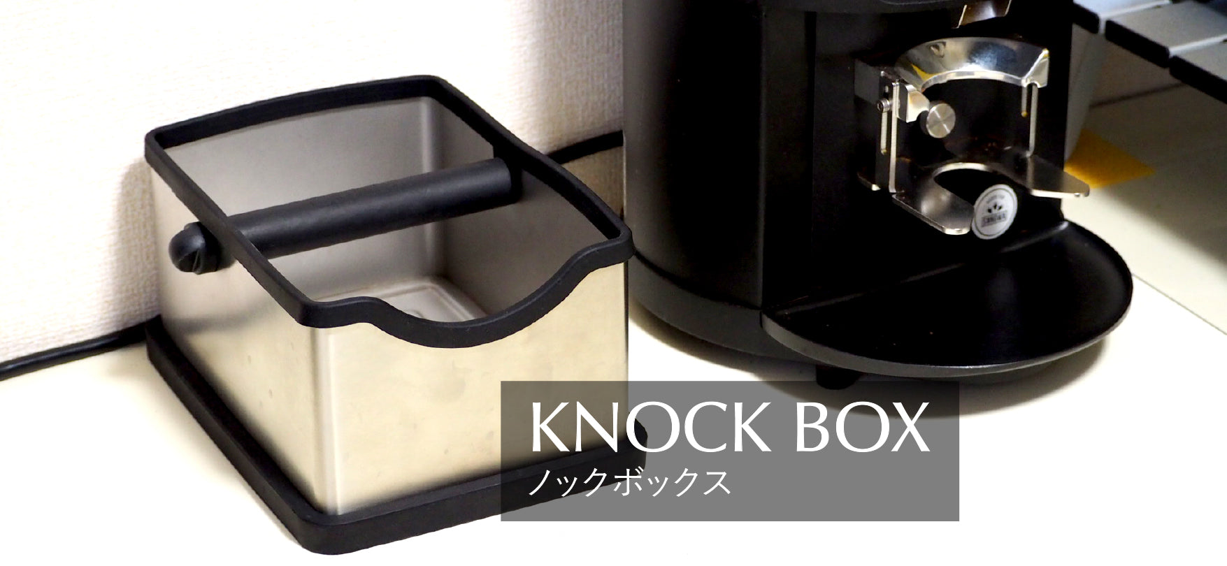 Knockbox