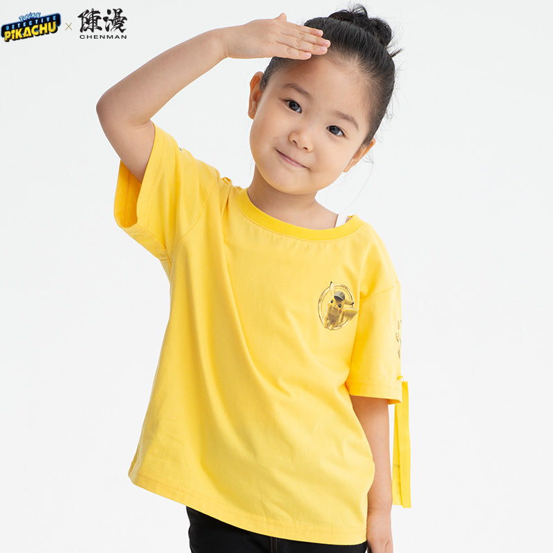 [Pre-Order] Detective Pikachu X Chen Man Children Yellow Cotton T-shirt