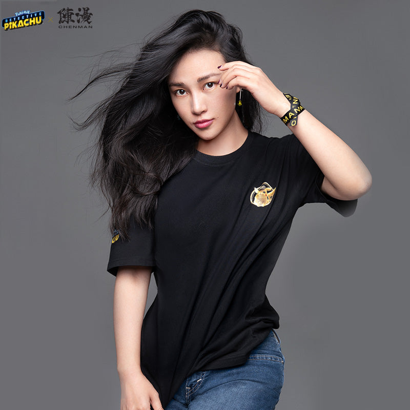 [Pre-Order] Detective Pikachu X Chen Man Adult Black Cotton T-shirt