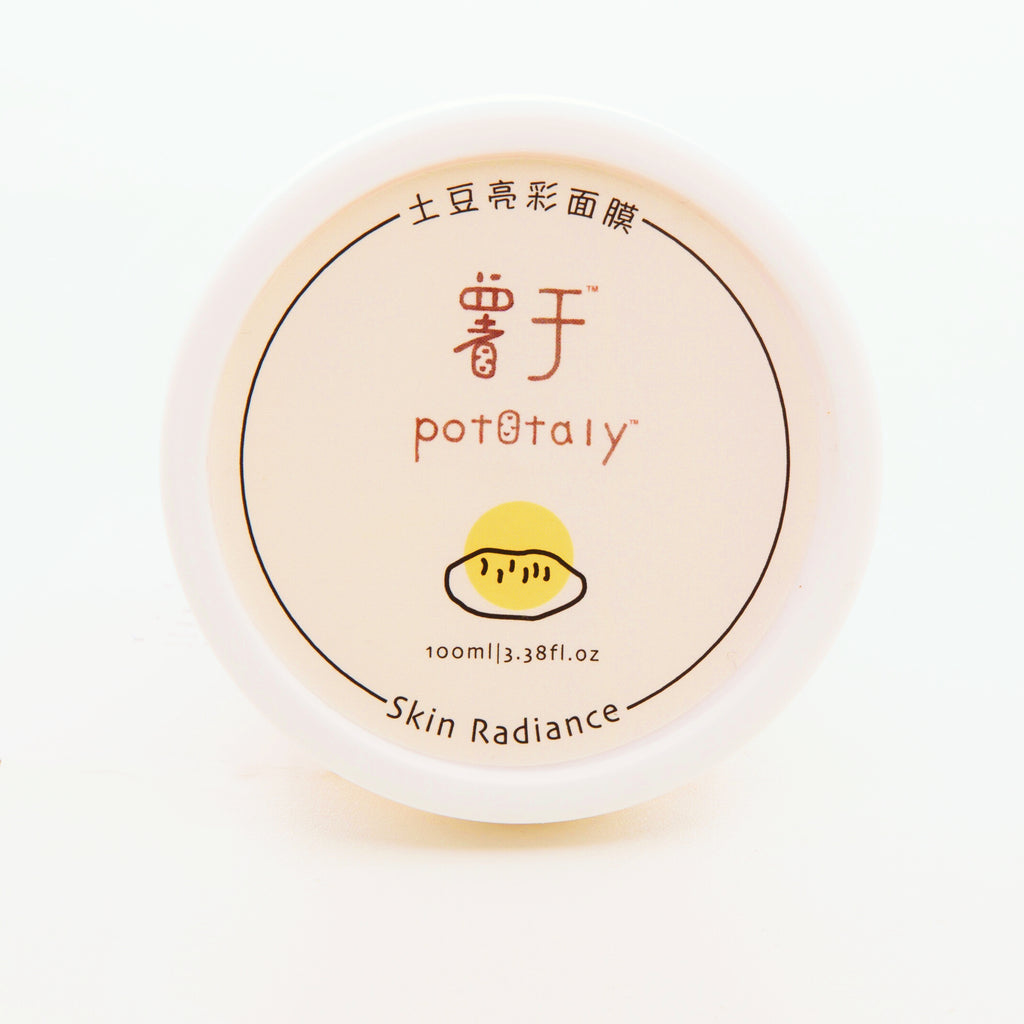 Pototaly Skin Radiance Organic Potato Facial Mask