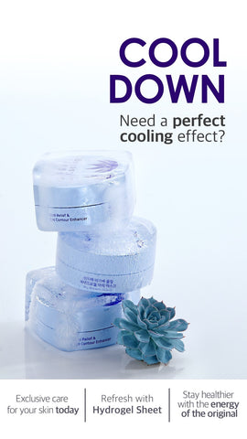 Agave Cooling Eye Patch (60 Patches)