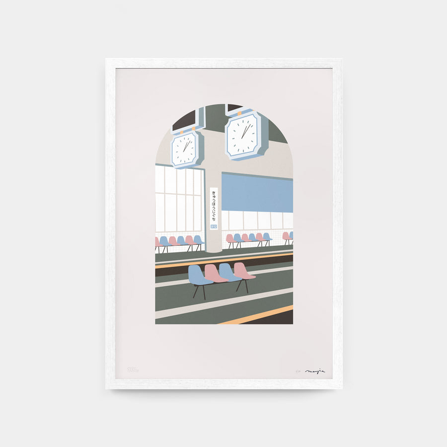 Kyūhōjiguchi Japan Art Print by Marzia Mai Accents