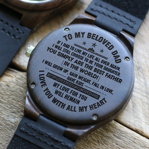 TO MY DAD ENGRAVED WOODEN WATCH
