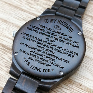 HUSBAND ENGRAVED WOODEN WATCH