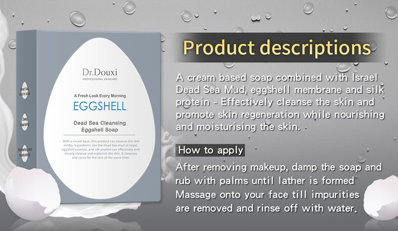 Dr.Douxi Dead Sea Cleansing Eggshell Soap (Oily Skin)