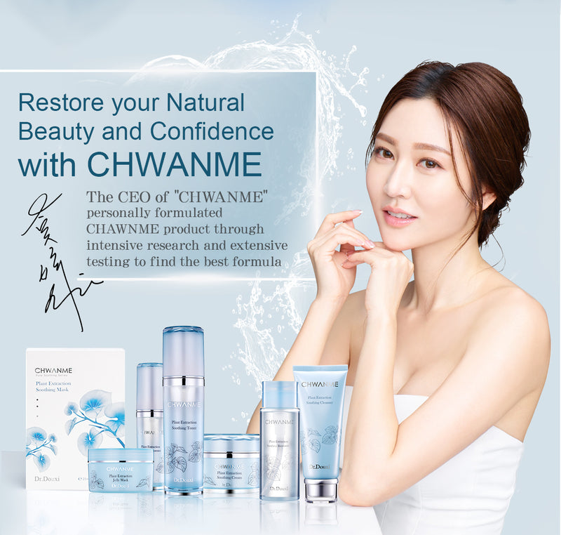 CHWANME Plant Extraction Soothing Essence 30ml