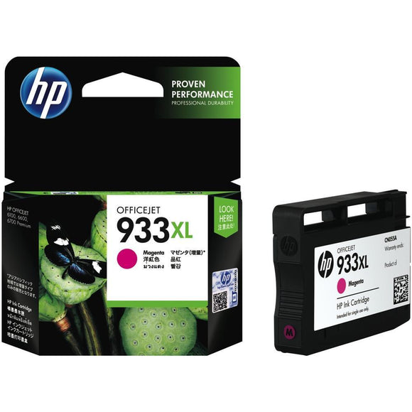 INK HP OR CN055AE 933XL MAGENTA