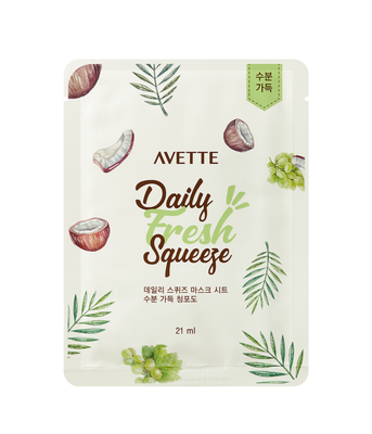 Daily Fresh Squeeze Sheet Mask (Set of 2)