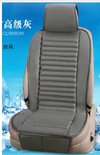 Cooling Car Cushion - Mesh Cloth or PU Leather