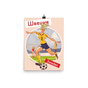 Sweden, Footbal Pin-Up, Poster