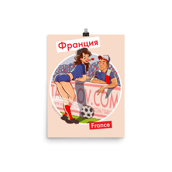 France, Footbal Pin-Up, Poster