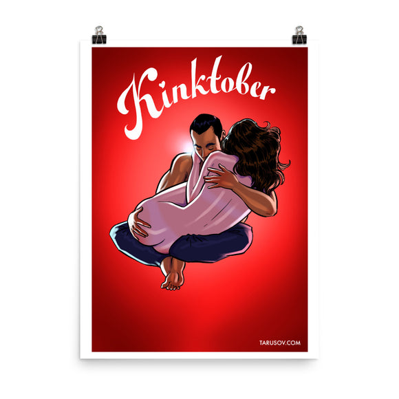 After Care, KinkTober 2020, Poster
