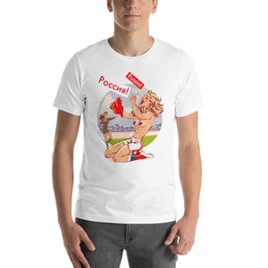 Russia, Football Pin-Up, Short-Sleeve Unisex T-Shirt